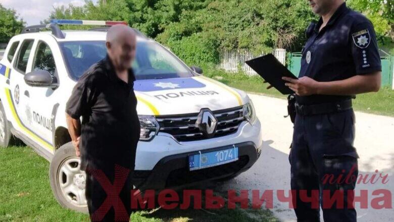 Зниклого на Ямпільщині  пенсіонера знайшли за 200 км від місця проживання