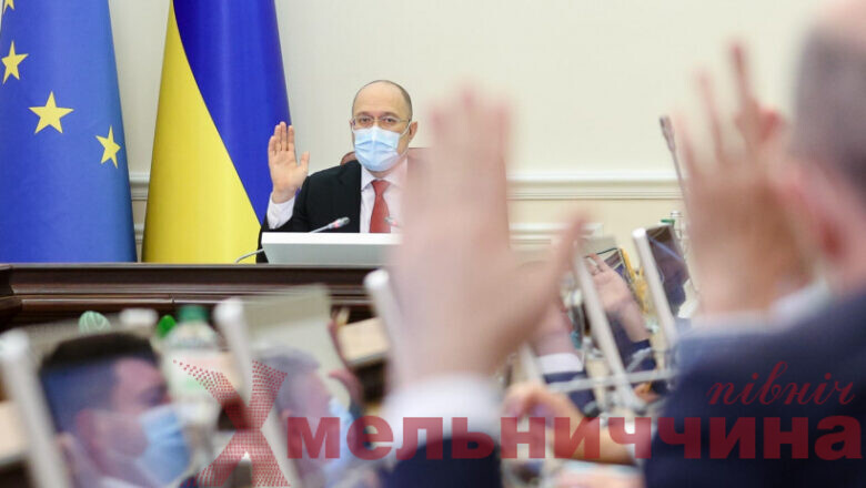 В Україні адаптивний карантин продовжують до 1 жовтня 2021 року
