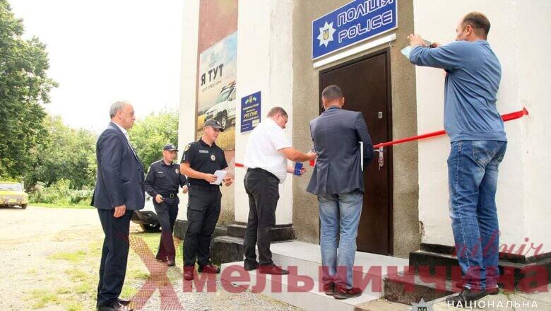 Ще дві поліцейські станції діятимуть на Хмельниччині