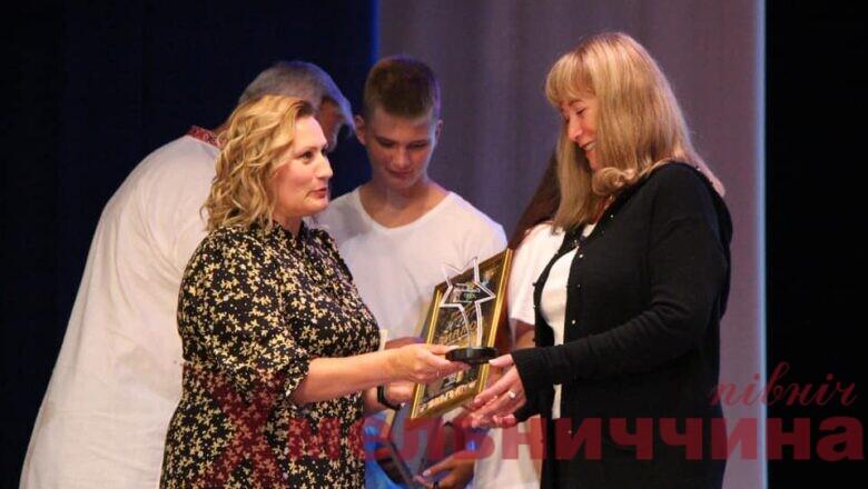 У Нетішині відбувся конкурс «Успішна особистість»