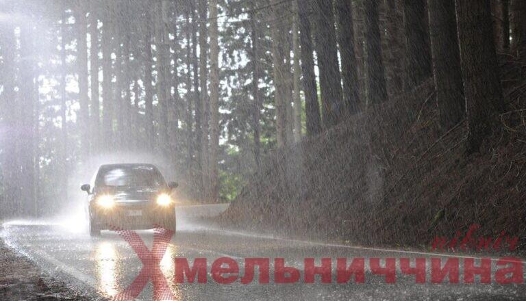 Суттєве погіршення погоди створить безлад на дорогах Шепетівського району