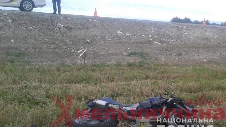 З'їхав у кювет та перекинувся: смерть мотоцикліста на трасі Хмельниччини