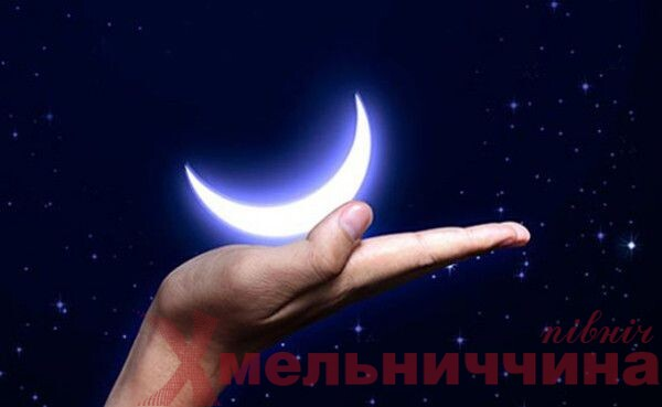 місяць