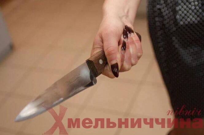 Сімейна сварка завершилась ножовим пораненням: на  Хмельниччині затримали жінку