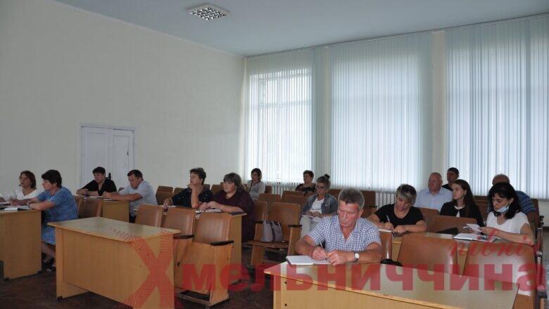 школи білогір'я