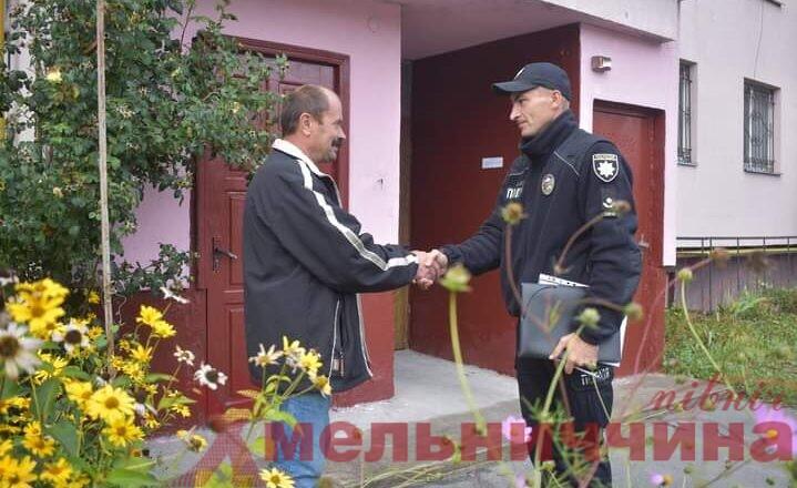 На Шепетівщині стартує поліцейський проєкт «Безпечний будинок»