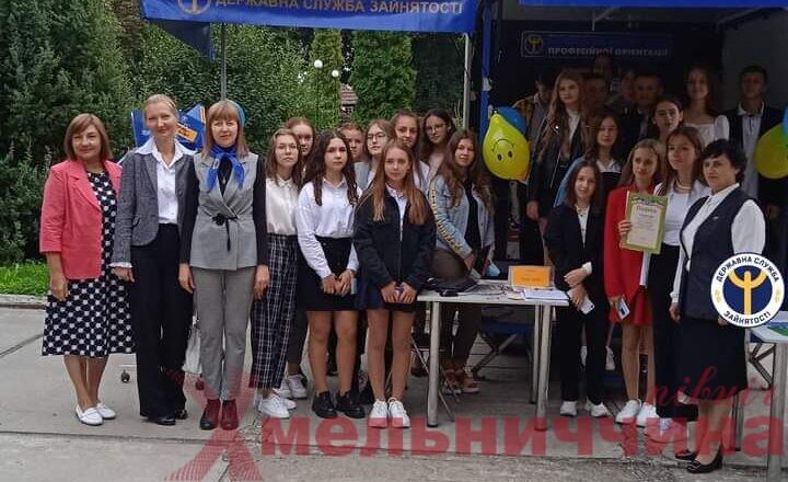 Для молоді Білогірщини провели профорієнтаційний захід