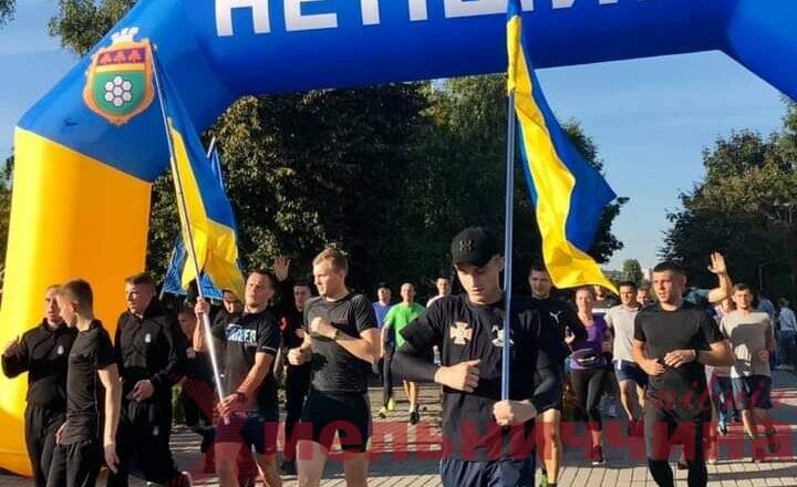 У Нетішині відзначили День фізичної культури та спорту