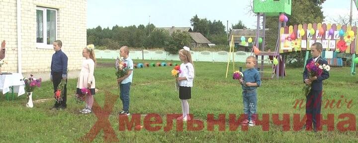 У Коминському НВК Ізяславської громади навчається один першокласник та всього шість учнів