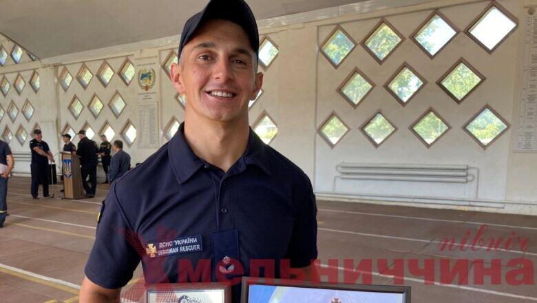 Нетішинський рятувальник став найкращим начальником караулу України
