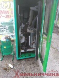 кавовий автомат