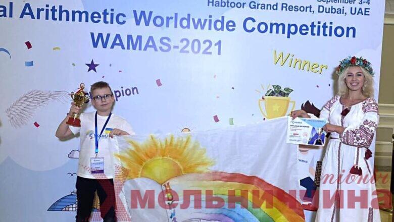 Олександр Бондар з Шепетівки – у трійці переможців міжнародної олімпіади з ментальної арифметики