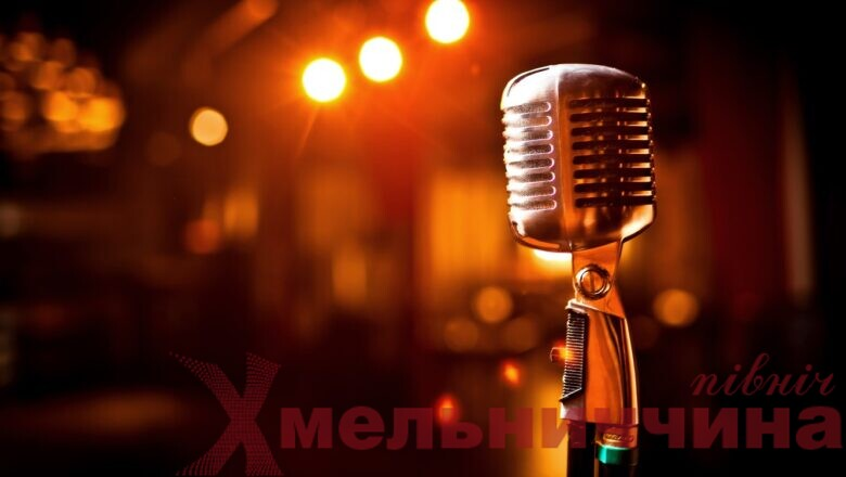 mikrofon-scena-svet