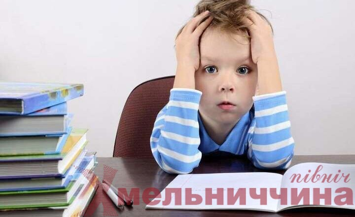 У МОЗ назвали три сценарії, які визначатимуть форму навчання в школах