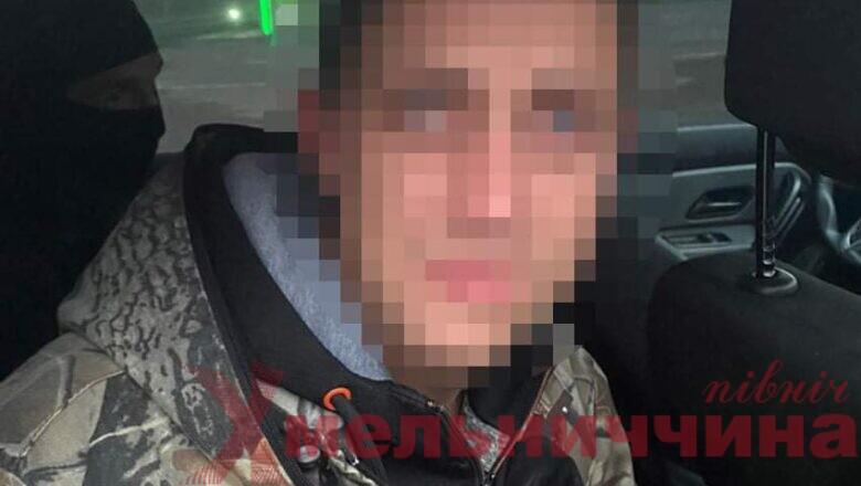 Ховався у лісі: підозрюваного в замаху на вбивство рідної сестри та її чоловіка затримали на Хмельниччині