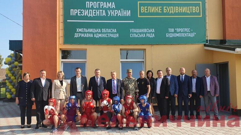 У ліцеї Улашанівської ТГ відкрили спортзал з вбудованим протирадіаційним укриттям