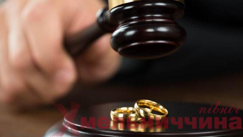Він лає, вона – прощає: на Ізяславщині в суді вирішували долю сімейного насильника