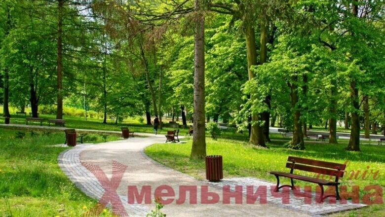 У Славуті  запланували створення скверу на честь захисників України