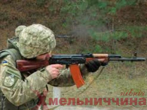 У Нетішині відбудуться стрілецькі навчання