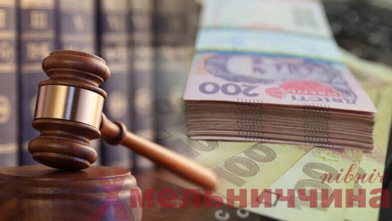 На Полонщині брат померлого позичкодавця через суд стягнув із позичальниці 17 000 гривень