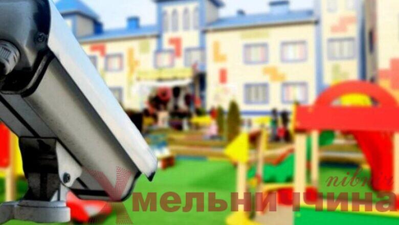 Встановити відеоспостереження у дитячих садках: чому українці зареєстрували відповідну електронну петицію