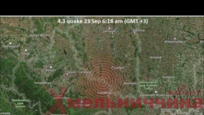 У районі Білогірської ТГ стався землетрус