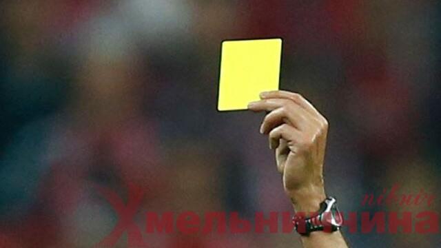 жовта картка