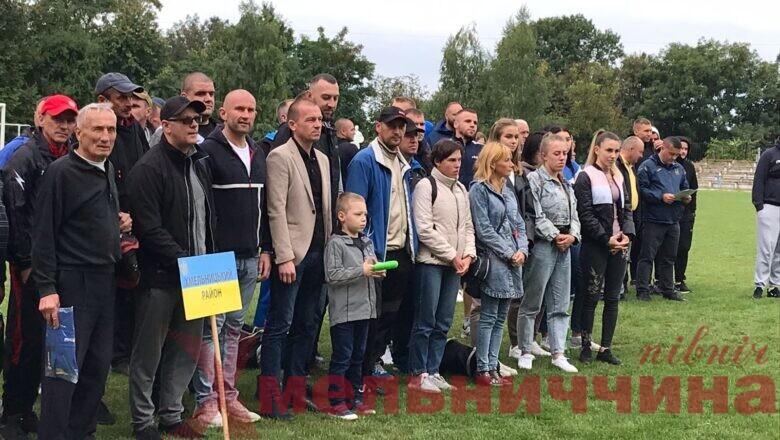 Шепетівський район – серед переможців обласних спортивних змагань «Жнива -2021»