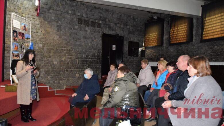 У Шепетівці відбулася презентація книги про загиблого шепетівчанина та айдарівця Сергія Оврашка
