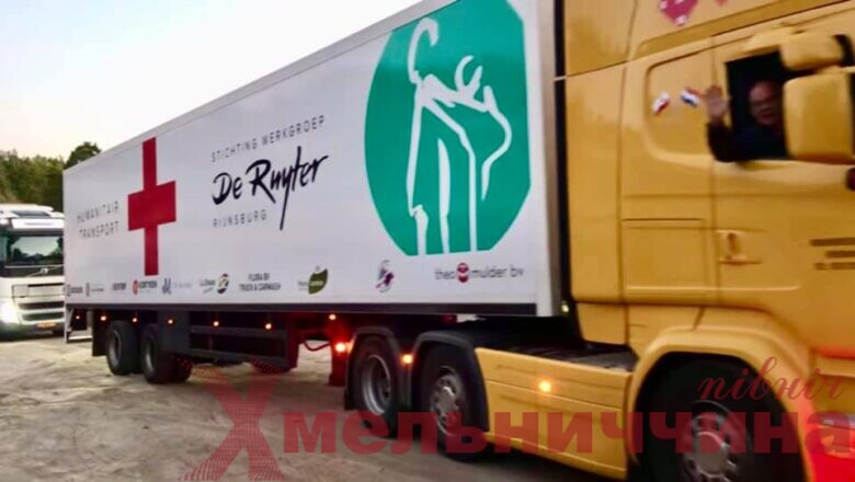 Нідерландська гуманітарна допомога прибула на Шепетівщину