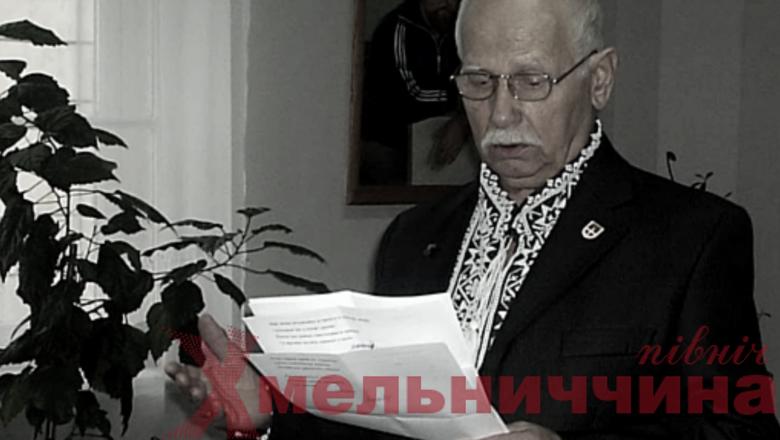 Із життя пішов уродженець Ізяслава та заслужений художник України Микола Ткачук