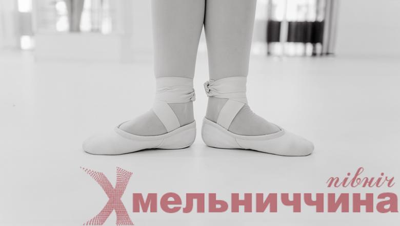 Розбещував 10-річну ученицю: у сусідньому із Шепетівським регіоні судили вчителя танців