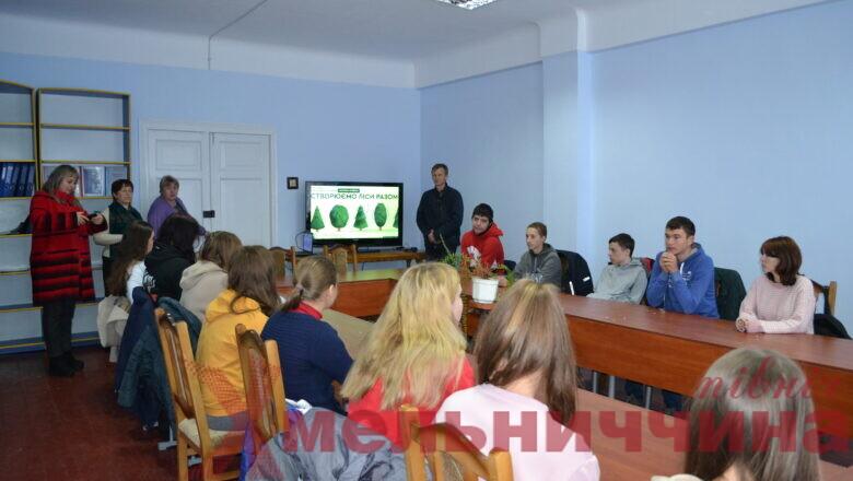 НПП «Мале Полісся» популяризує екологічні знання серед студентів Шепетівщини