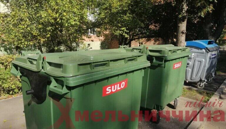У Славуті продовжують встановлювати контейнери для збору відходів