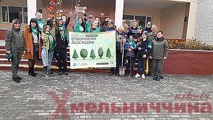 Славутські лісівники активно виконують програму Президента «Зелена Україна»