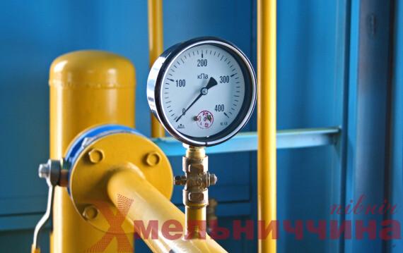 Шепетівський виконком хоче переглянути тариф  на розподіл газу