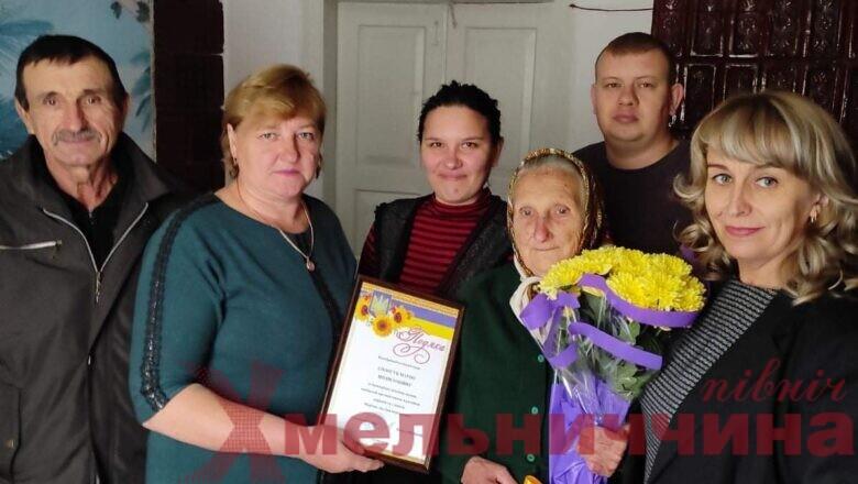 Довгожителька з Білогірщини відзначає свої 90