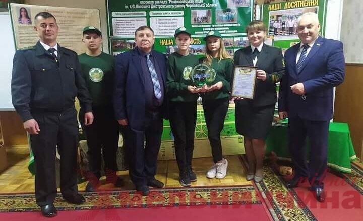 Юні лісівники Шепетівщини отримали Гран-прі на Всеукраїнському зльоті учнівських лісництв