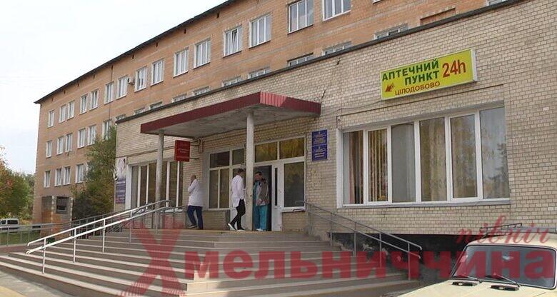 Кисню у міській лікарні немає: славутчан з COVID-19 можуть перенаправляти в інші заклади