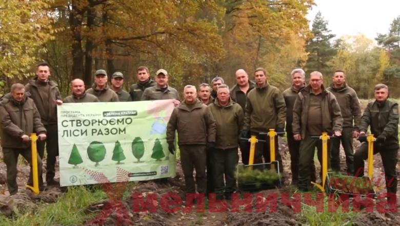 Виїзна нарада лісівників Хмельниччини відбулась у Шепетівці (відео)