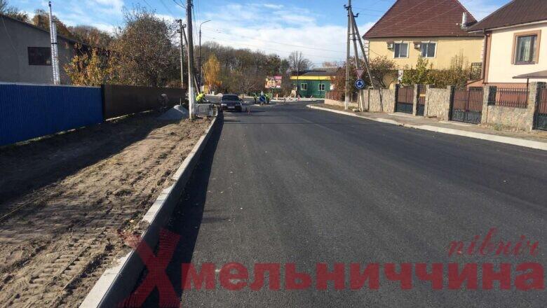В Ізяславі ремонтують дорогу