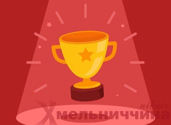 перемога