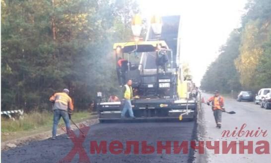Біля Славути ремонтують дорогу