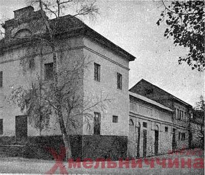 У Славуті забудовники частково зруйнували пам'ятку архітектури національного значення