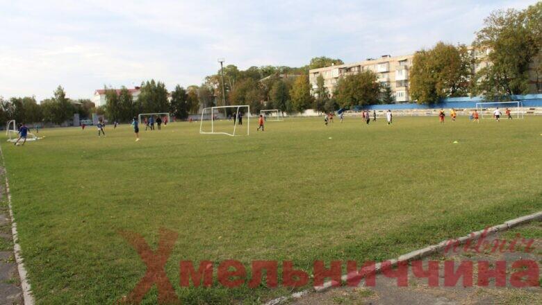 В Ізяславі реконструюють стадіон