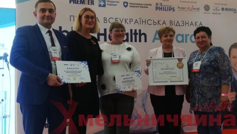 """Медики шепетівської первинки отримали """"оскар"""" професії"""