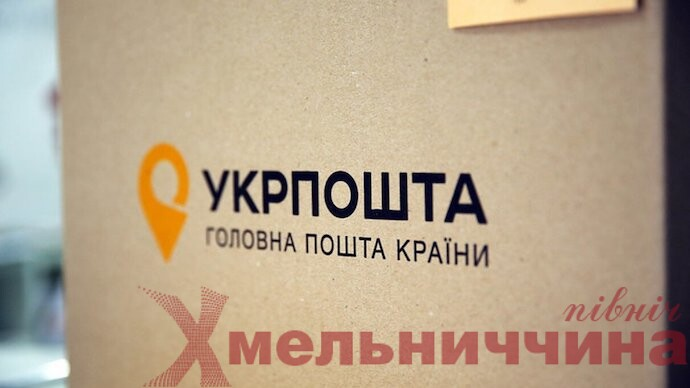 Мільярд євро у разі побічних дій: поштар із Хмельниччини вимагає від керівництва Укрпошти компенсації за примусову вакцинацію