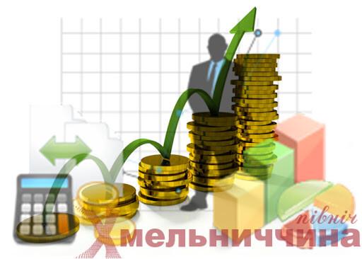 Ізяславські депутати зберуться позачергово, аби спланувати місцевий бюджет