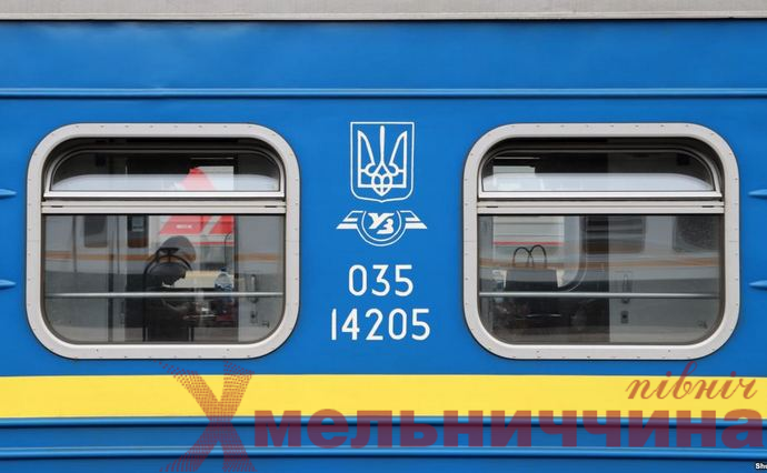 """""""Укрзалізниця"""" змінює правила проїзду: кого не пустять на потяг"""