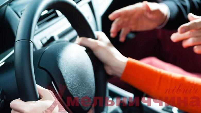 Мінімум теорії – максимум практики: на Хмельниччині водіїв навчатимуть за оновленою програмою